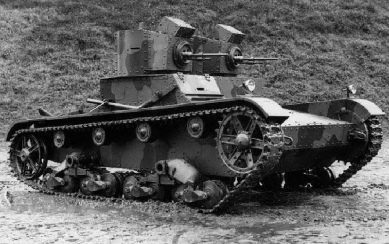 Танк Т-26 двухбашенный