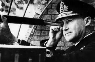Адмирал в апреле 1941 г.