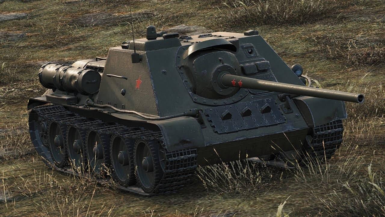 Су-85