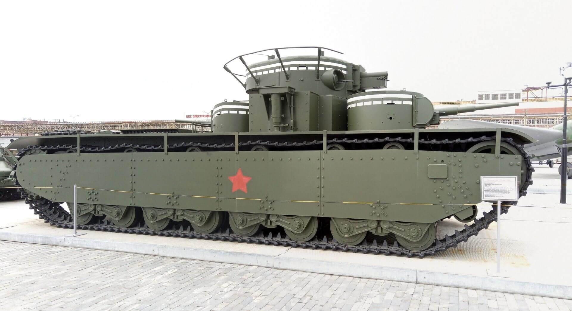 Т-35 в музее Верхней Пышмы