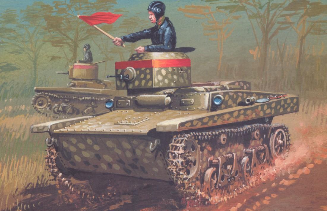 Т-37А превью