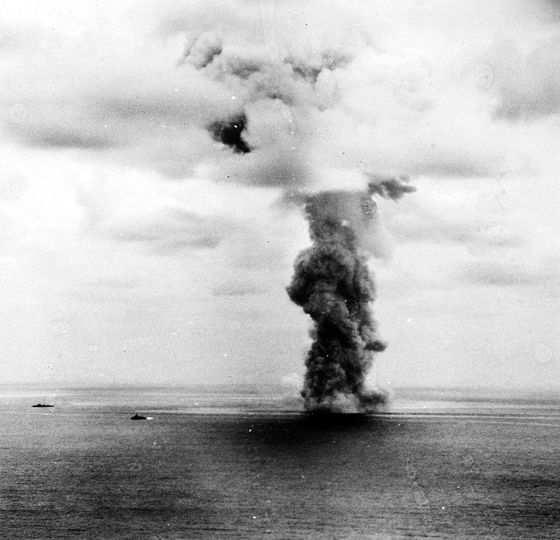 Взрыв «Ямато»