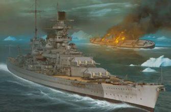 Wróbel Arkadiusz. Линкор «Scharnhorst»