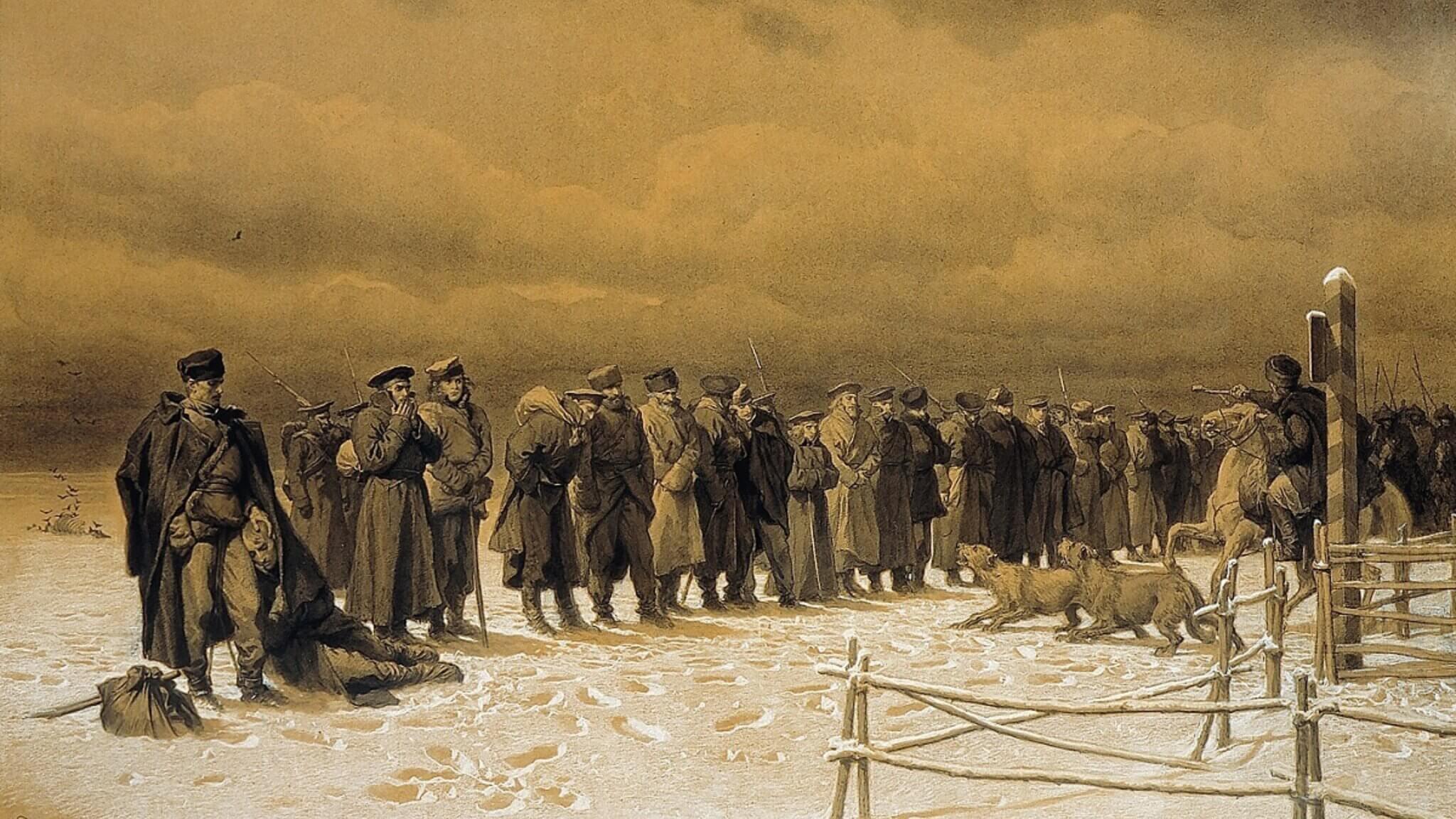 Артур Гротгер «Поход в Сибирь»