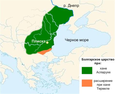 Болгарское государство при хане Аспарухе