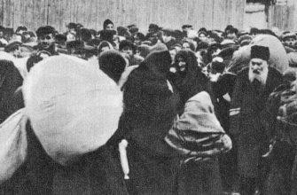 Депортация евреев