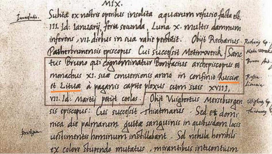 Фрагмент рукописи «Кведлинбургских анналов» с первым упоминанием о Литве
