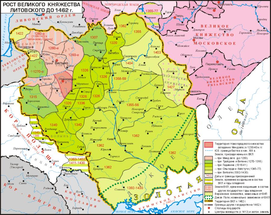 Границы ВКЛ в период наивысшего расцвета.