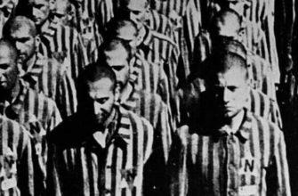 Холокост во Вторую Мировую