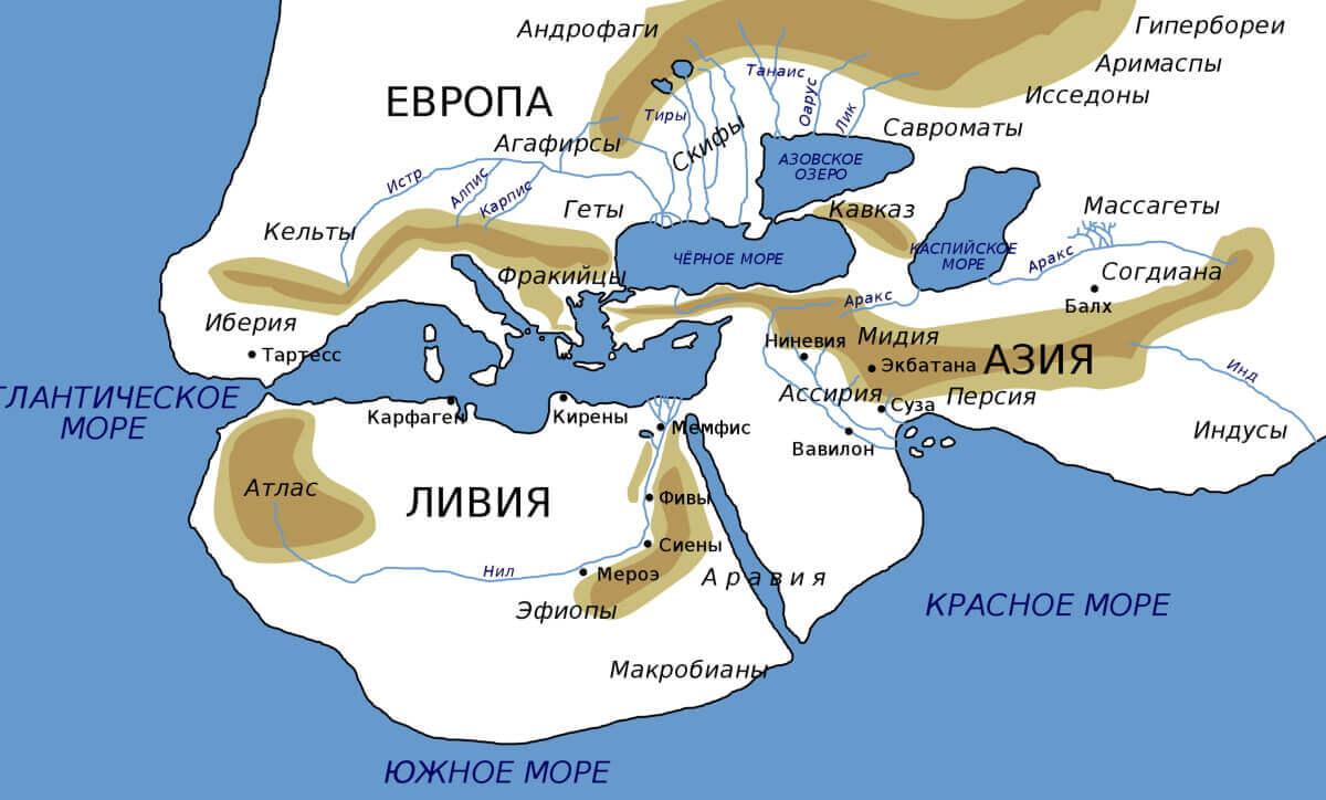 Карта мира составленная Геродотом