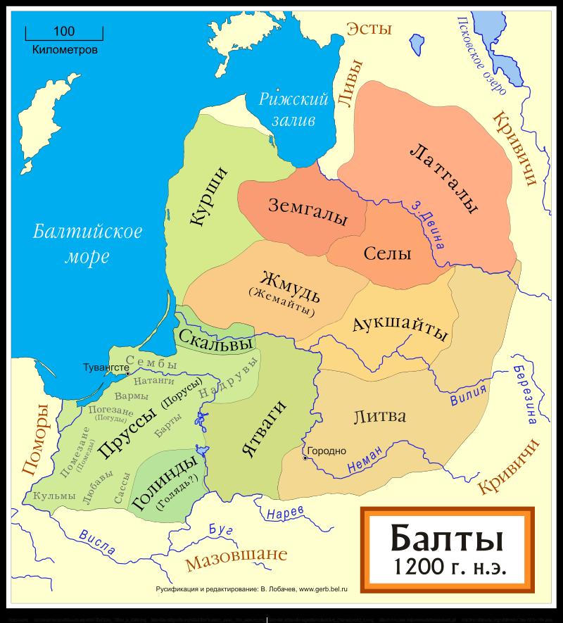 Карта расселения балтийских племён ок. 1200 года