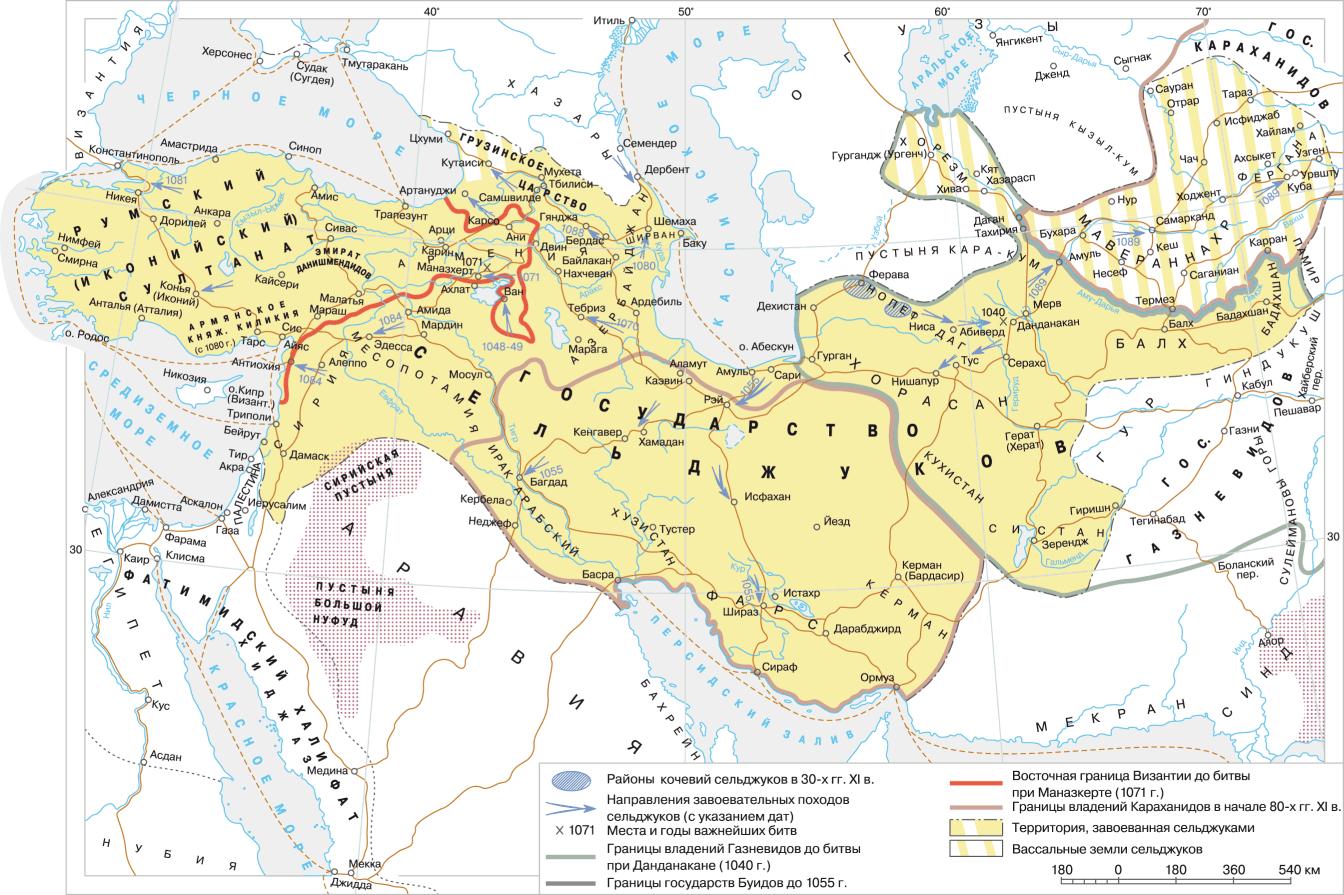 Карта Сельджукского султаната