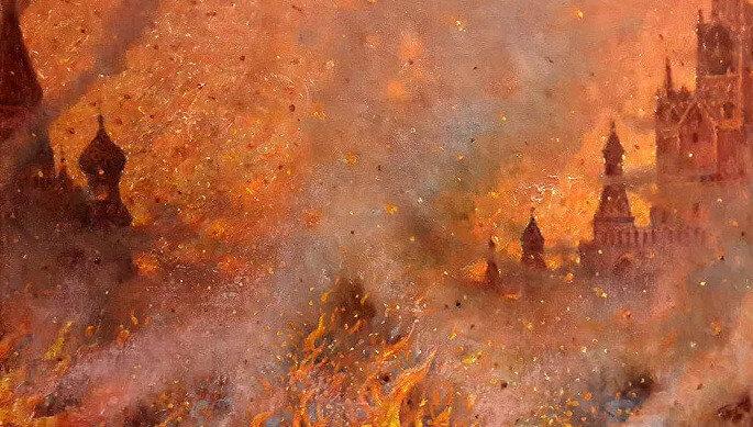 Москва. Пожар 1812 года. Репродукция картины В.В. Верещагина «Зарево Замоскворечья».