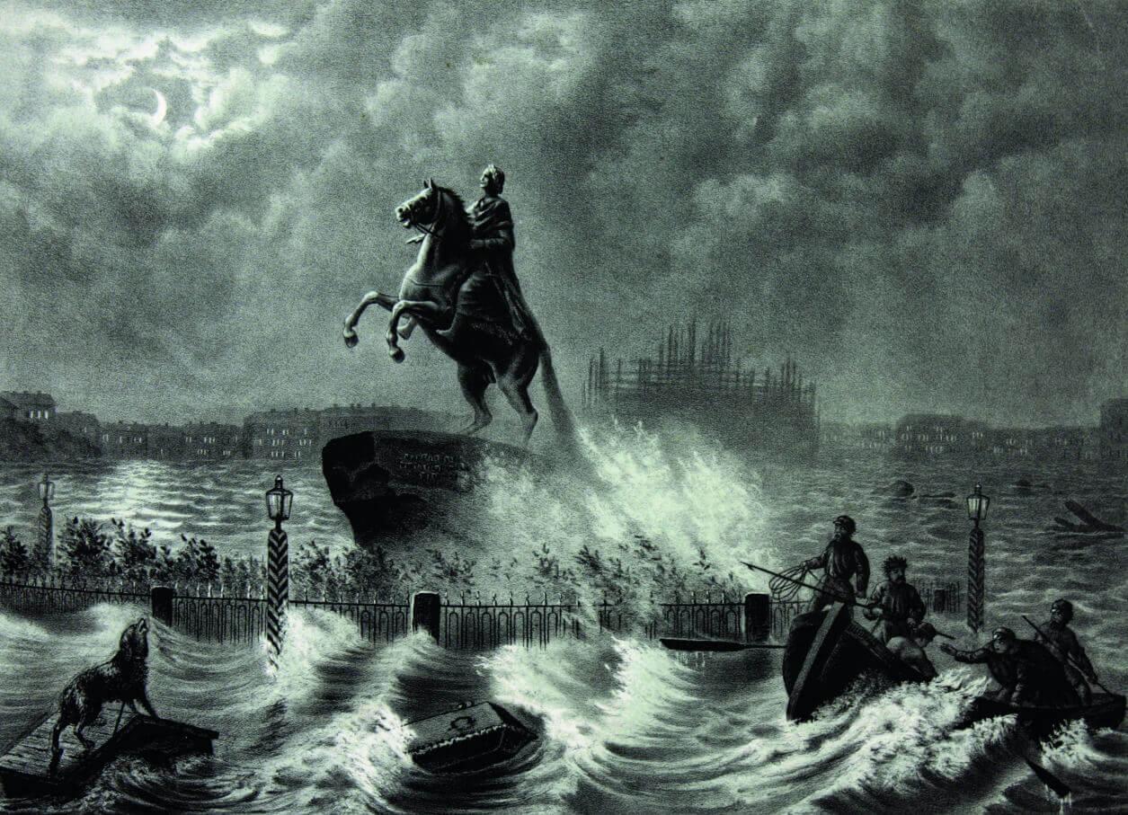 Наводнение в Петербурге 1824 года