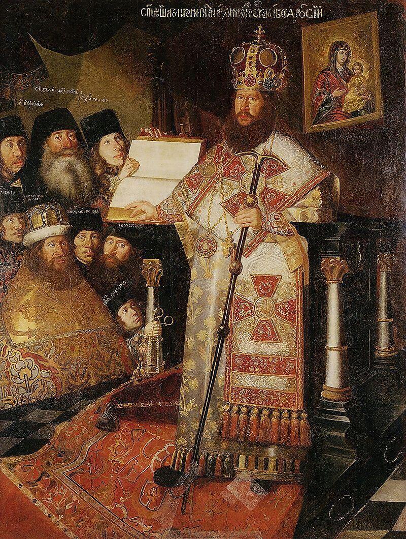 Портрет патриарха Никона с клиром
