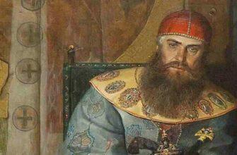 Царь Алексей Михайлович Романов - Тишайший