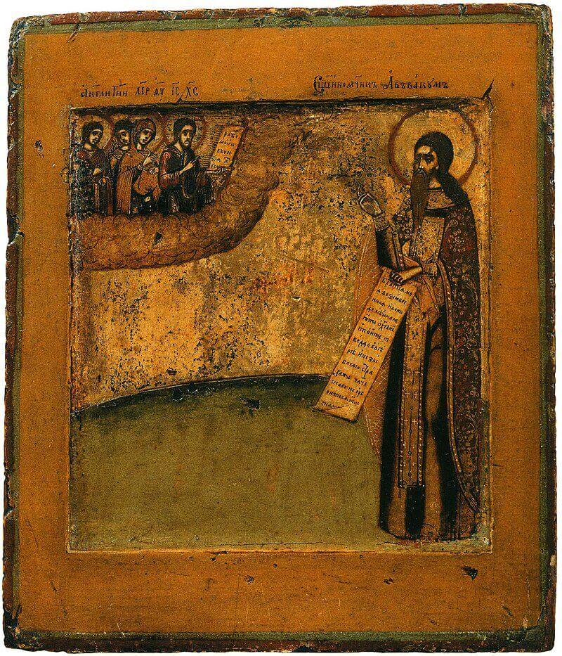 Аввакум на поволжской старообрядческой иконе, конец XVII - начало XVIII