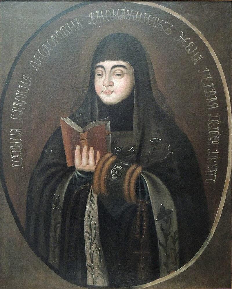 Евдокия Лопухина в монашеском облачении