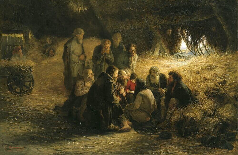 Григорий Мясоедов. «Чтение Положения 19 февраля 1861 года»