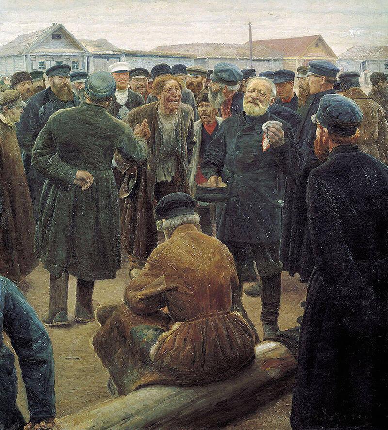 На миру, Сергей Коровин