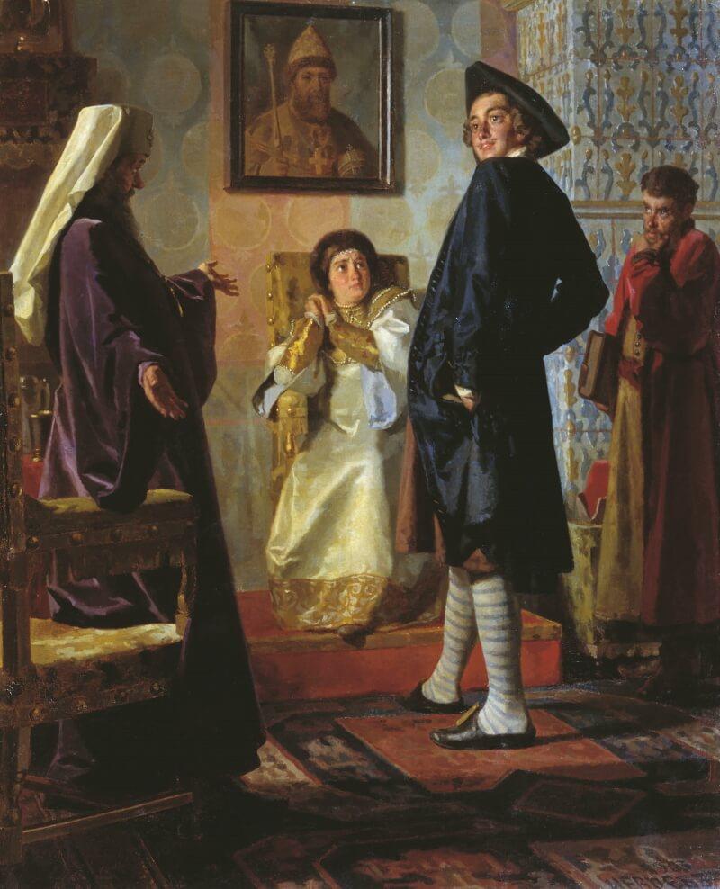Николай Неврев «Пётр I в иноземном наряде перед матерью, патриархом Адрианом и учителем Зотовым»