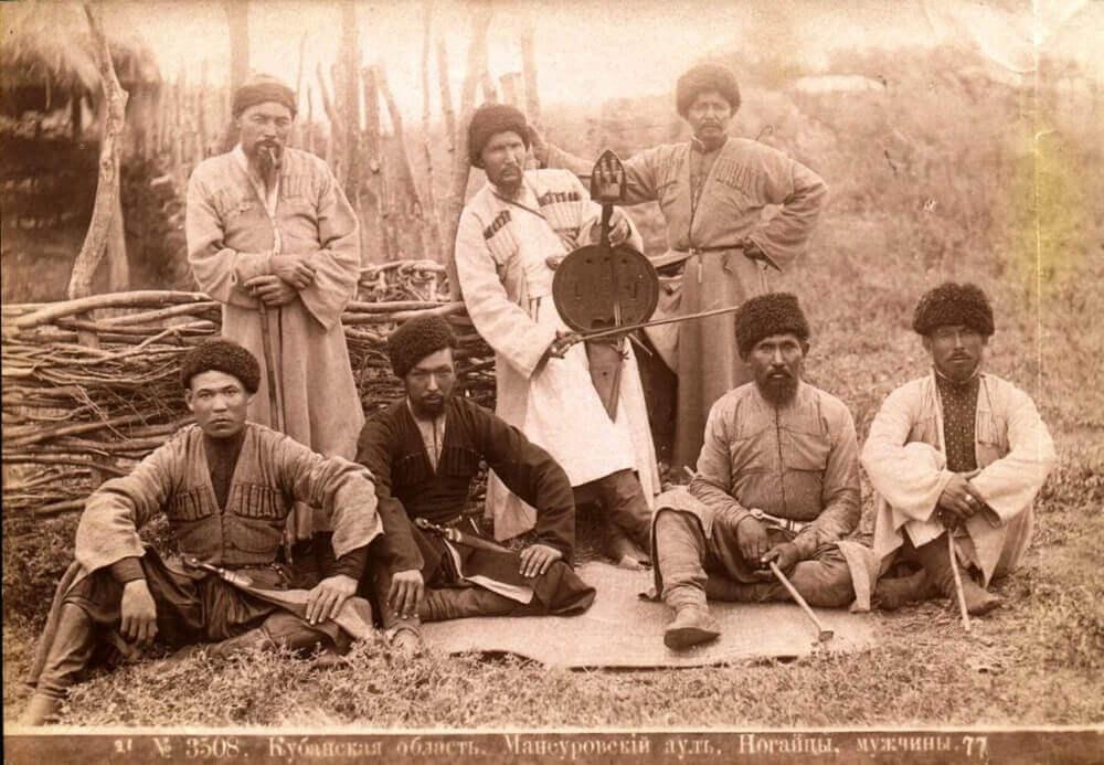 Ногайцы. Кубанской области
