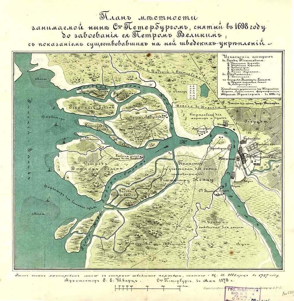 https://worldofhistory.ru/wp-content/uploads/2020/12/plan-mestnosti-zanyatoy-vposledstvii-peterburgom.jpg