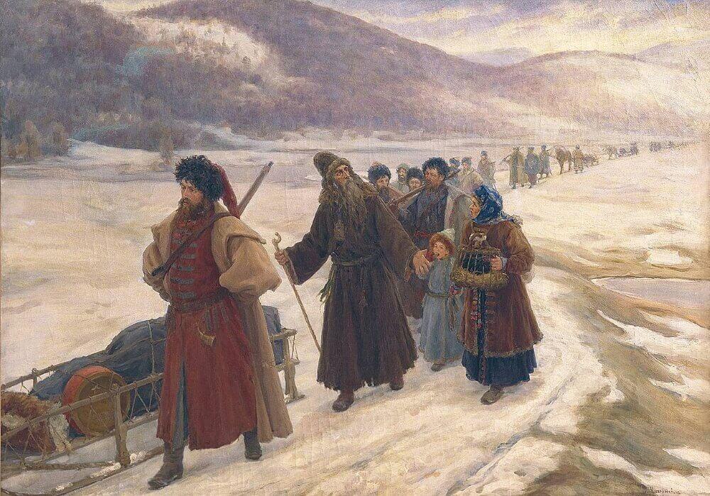 С. Д. Милорадович «Путешествие Аввакума по Сибири»