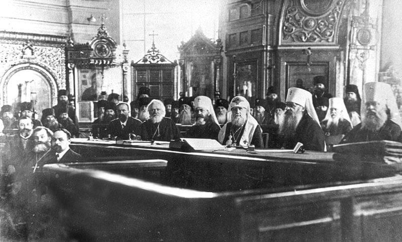 Заседание поместного собора