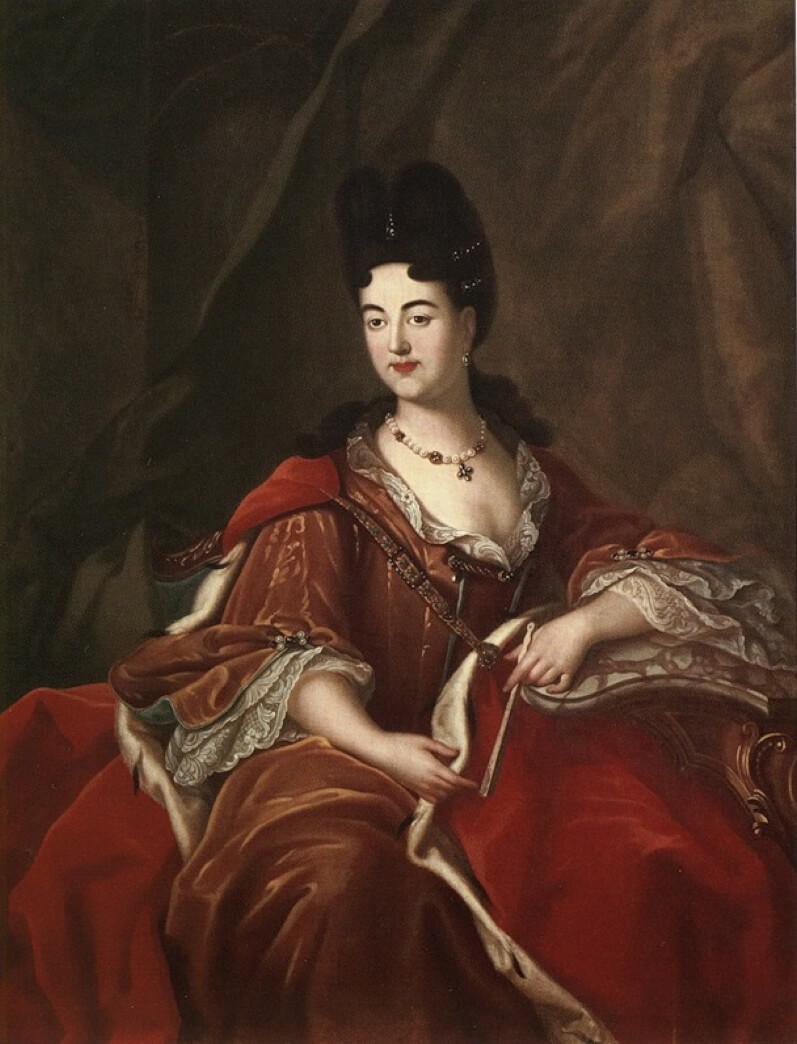 Анна Петровна Салтыкова, 2-ая жена