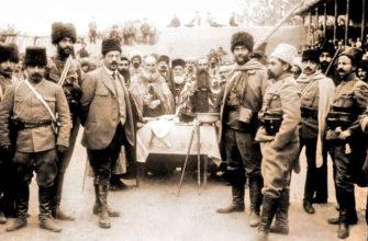 Армянские дашнаки