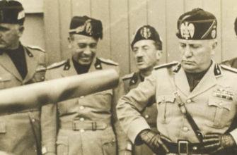 Фашизм в Италии