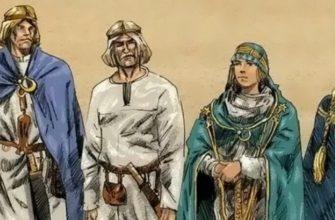 Народ Балты