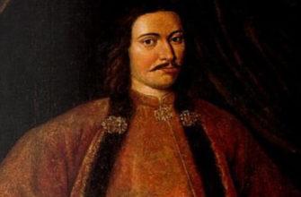 Портрет Льва Кирилловича Нарышкина