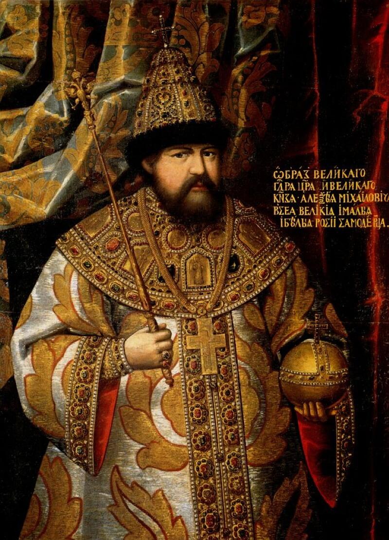Портрет царя Алексея Михайловича, конец 1670-начало 1680 годов