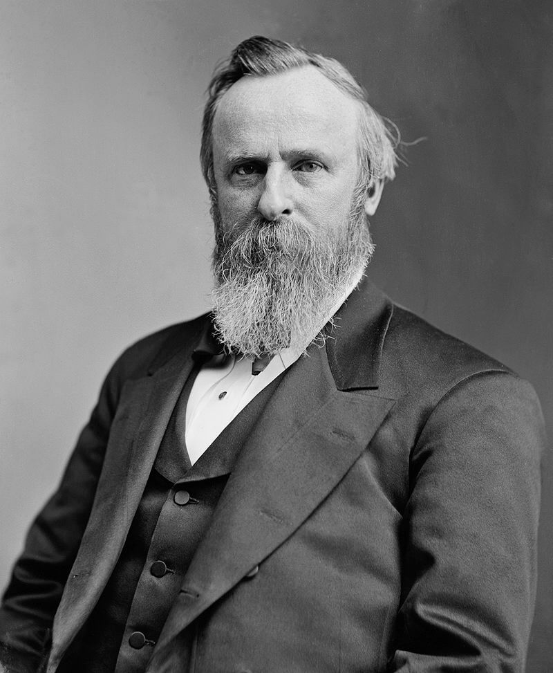 Ратерфорд Бёрчард Хейс - американский политик, 19-й президент США (занимал этот пост с 1877 по 1881 год)