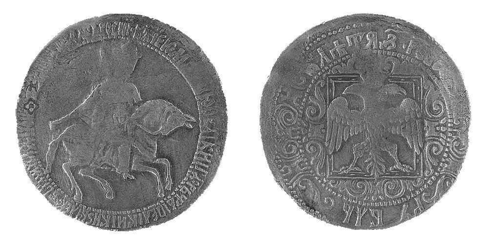 Рубль Алексея Михайловича (1654 г.)