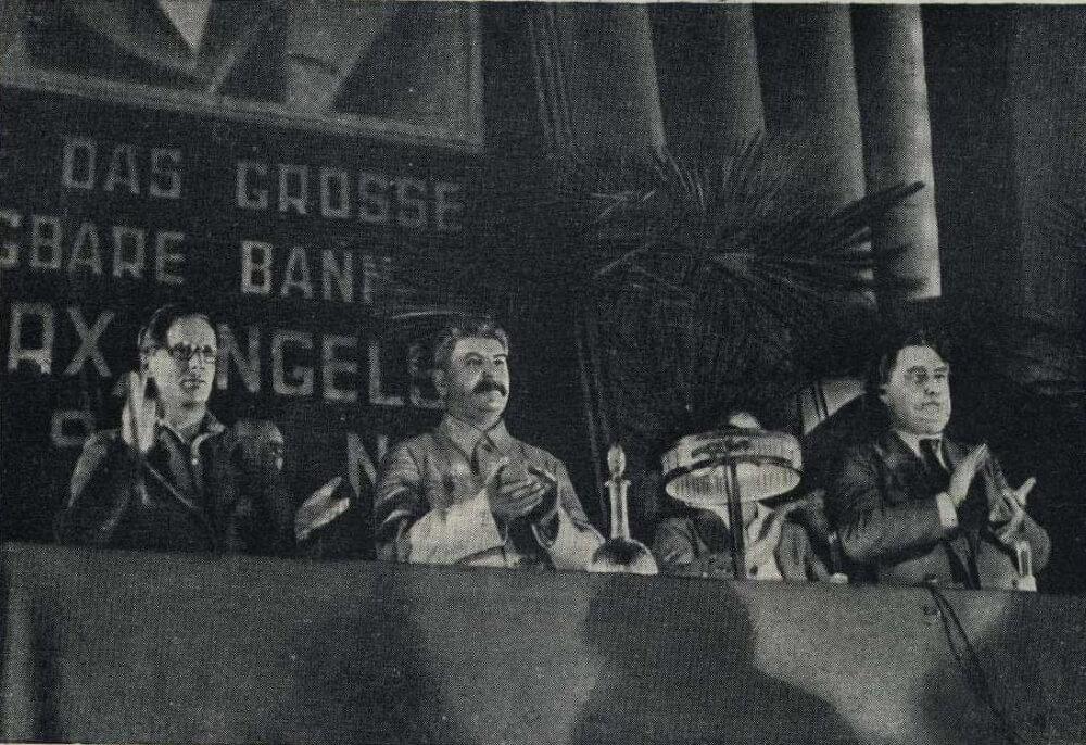 7-й конгресс Коминтерна, 1935 год