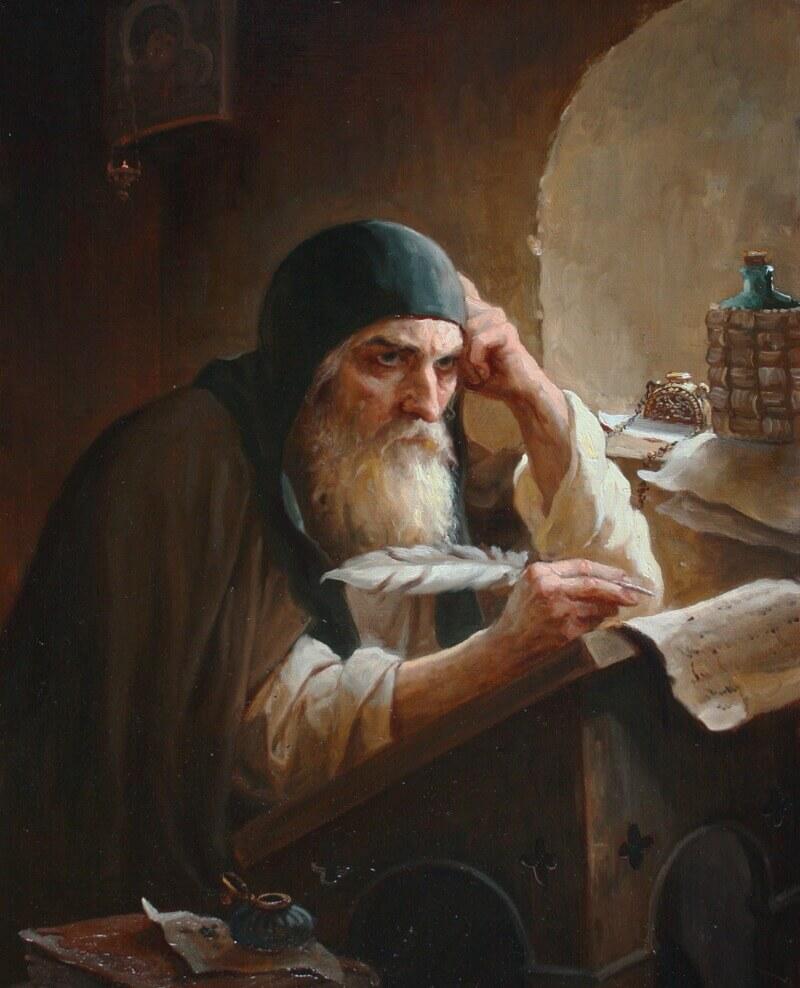 Андрей Шишкин «О прошедших летах...»