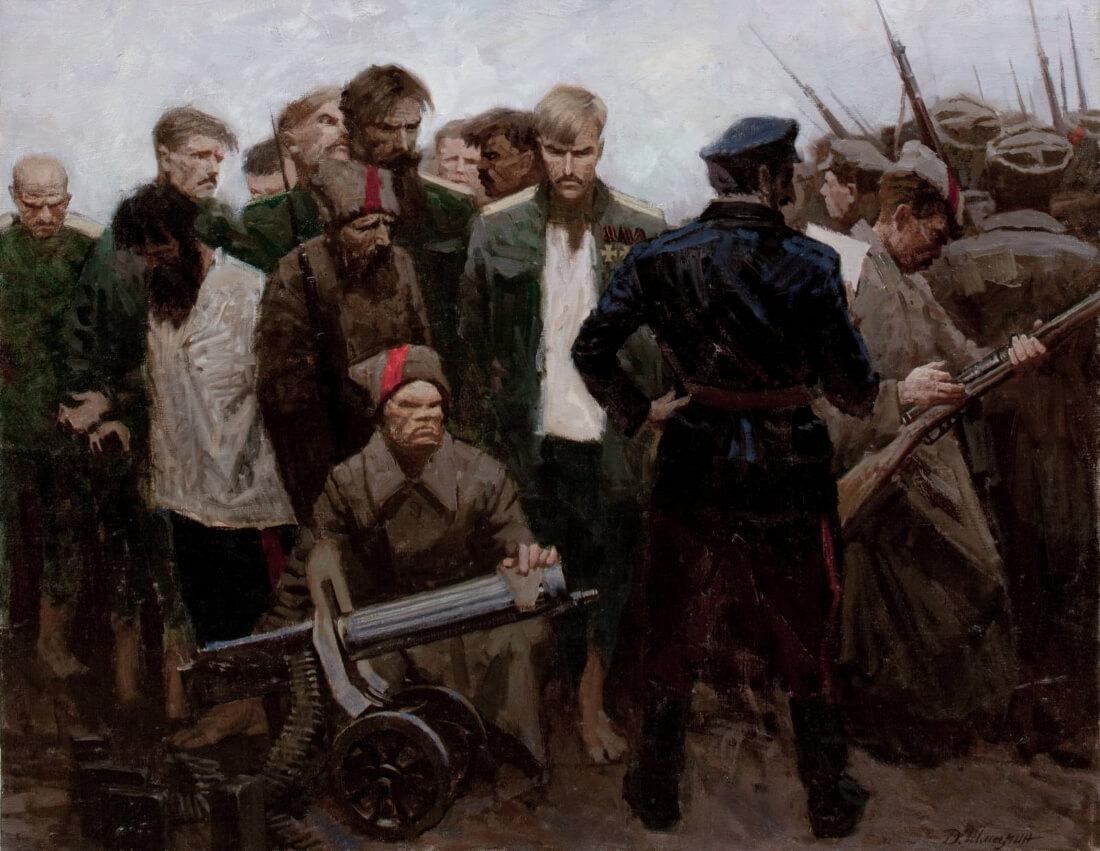 Д. Шмарин. «Трагедия Крыма. Расстрел белых офицеров в 1920 году»