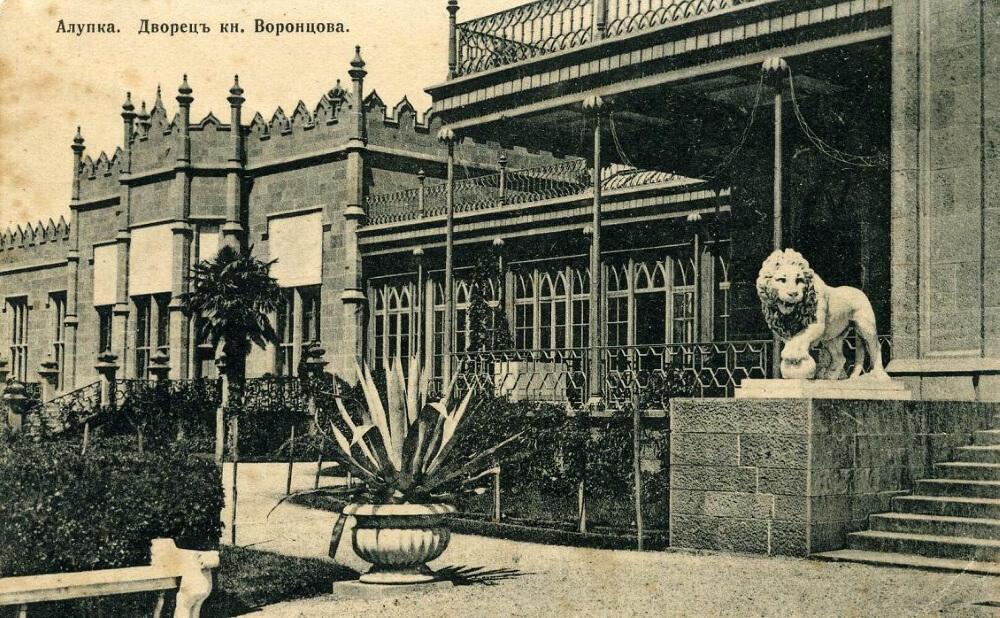 Дворец князя Воронцова, Алупка