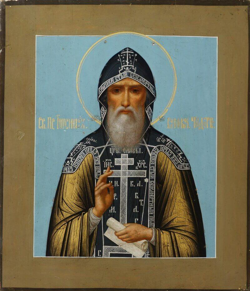 Икона «Св. Иосиф Волоцкий»