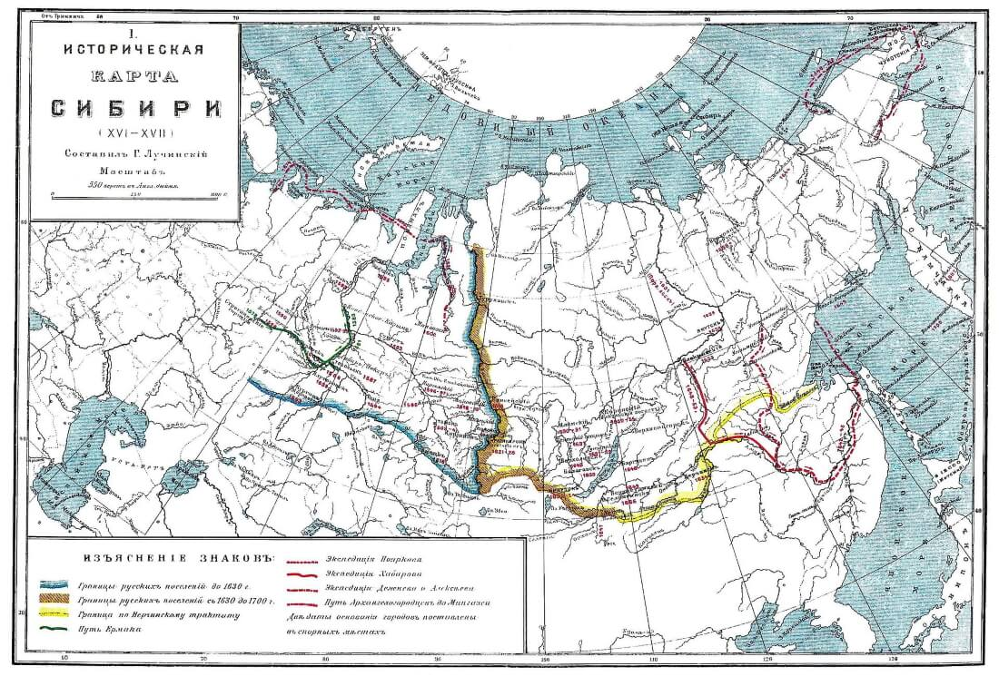 Карта покорения Сибири. Даты основания городов, и направления экспедиций
