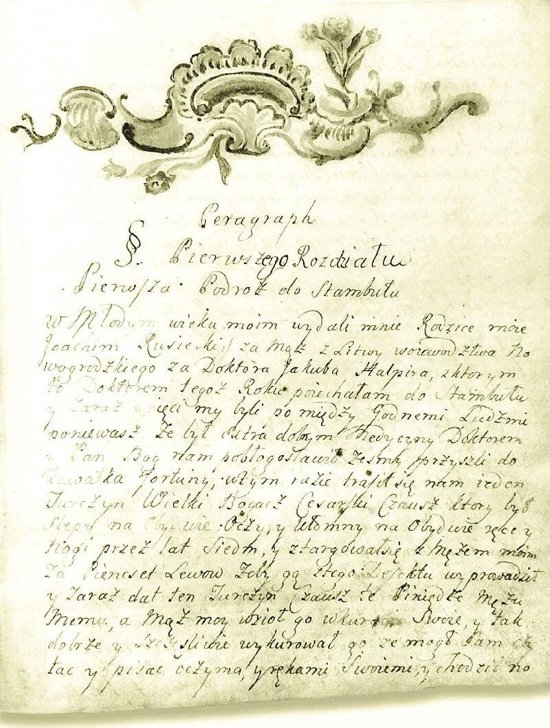 Первая страница записок Саломеи Русецкой