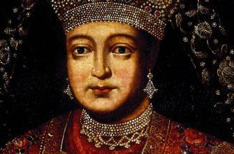 Портрет царицы Марфы Матвеевны Апраксиной