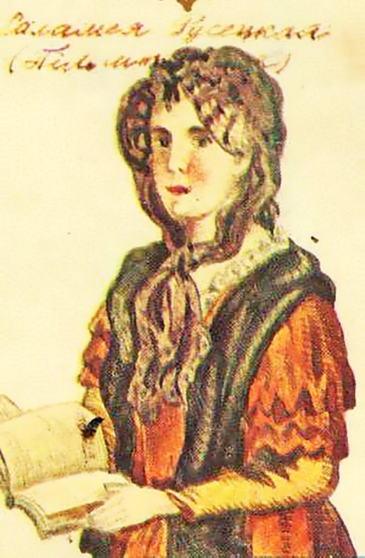 Саломея Русецкая