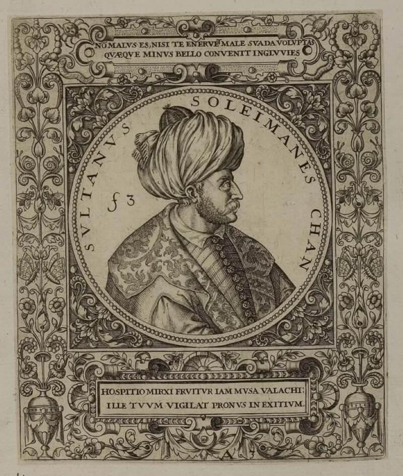 Сулейман Челеби