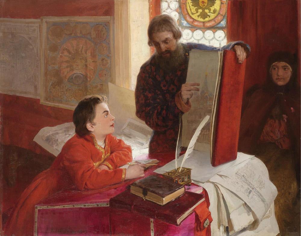 Клавдий Лебедев «Зотов учит молодого Петра I живописи»