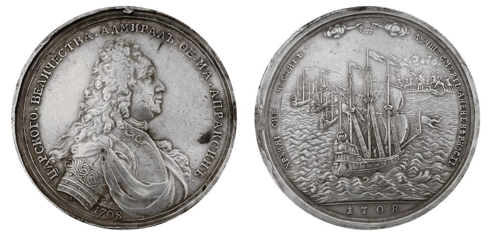 Медаль 1708 г. в честь Апраксина и его победы под Петербургом