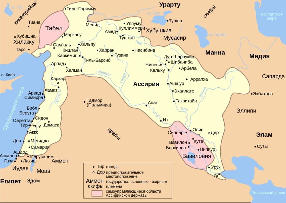 Ассирийская империя в 654 до н. э. / © Anton Gutsunaev / ru.wikipedia.org